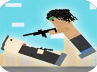 Sniper Çatı Katı oyunu