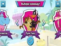 Boomerang All Stars Oyna oyunu