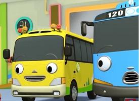 Tayo Kinder Okul Otobüsü