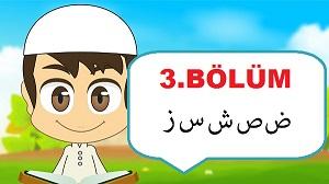 Kuran Öğrenme Oyunu 3.Bölüm
