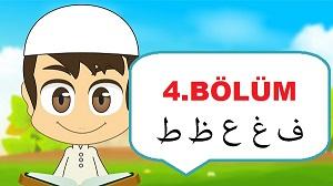 Kuran Öğrenme Oyunu 4.Bölüm