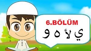 Kuran Öğrenme Oyunu 6.Bölüm