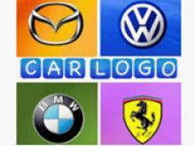 Araba Logoları Yarışması