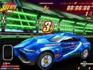 3D 300 MPH araba oyunu