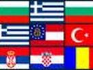 Bayrak Bilmece oyunu