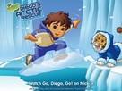Diego Ultimate Soğuk Hava oyunu