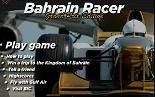 Formula 1 Heyecanı oyunu