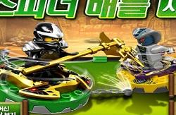 Ninjago Enerji Mızrağı Oyunu oyunu