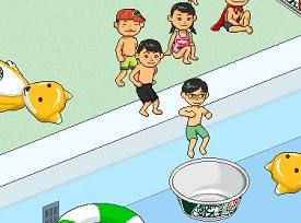 Rafadan Tayfa Havuz Partisi oyunu