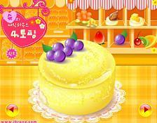 Sue pasta yap oyunu