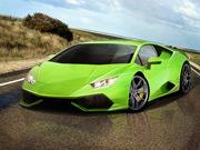 Yeşil V12
