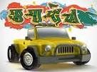 Trt Çocuğun Yeni Araba Oyunu oyunu